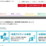 「アメリア」のスペシャルコンテスト結果発表